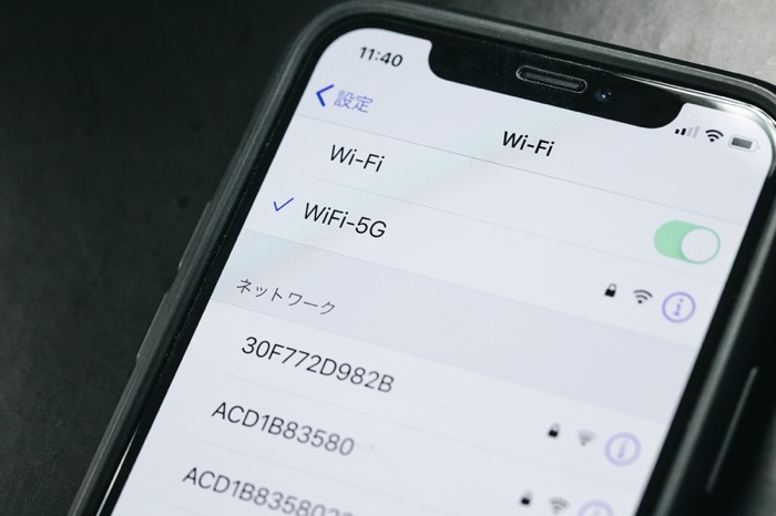 台湾のWiFi事情は超優秀!どこでもネットにつながりやすい